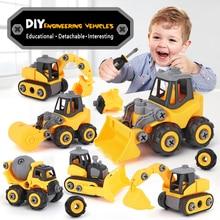 Большой инженерный автомобиль Стайлинг игрушки для детей мальчиков самосвал треки обучающая модель Diecast Detachabl автомобили игрушки для детей