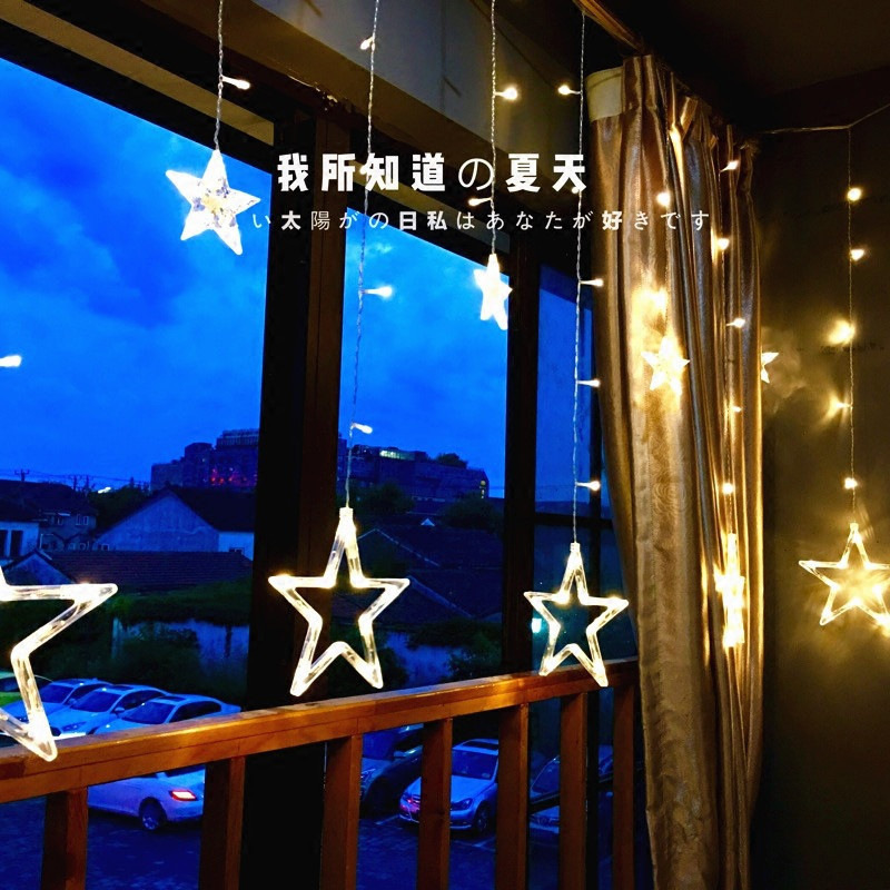 LED star lantern string five pointed star decorated lantern 6 big 6 small star curtain lights chic small ball embellished five pointed star pattern knitted beanie for women