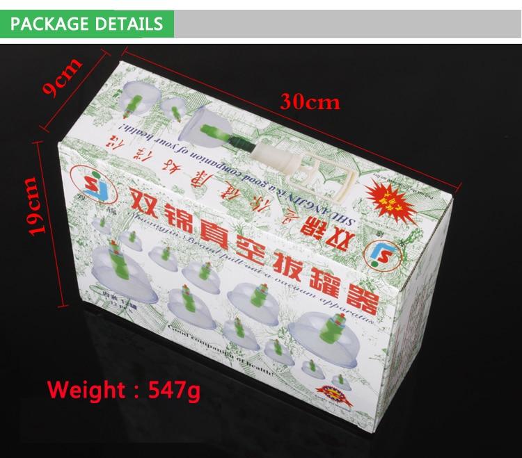 12pcs / set Chinois Médical Vide Corps masseur magnétique - Soins de santé - Photo 4