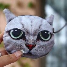Fashion Women cat Coin Purses Cute Girl Animal Mini Bag Key Ring Case Zipper Wallet Lovely Cat Face Pouch Change Purse wholesale
