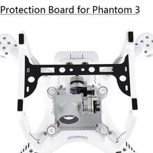 1pc caméra plaque porte couvercle en Fiber de carbone panneau de Protection cardan garde protecteur pour DJI Phantom 3 pièces de rechange accessoires