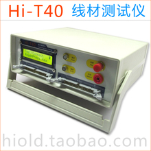 Hi-T40 Wire Tester Wiring, Wiring Harness, Data Line USB Line Conduction Detection Machine Through Dislocation.