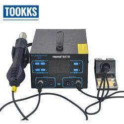 UYUE 887D zaawansowane LCD cyfrowy termostat regulowany lutowania rozlutownica stacja na gorące wiatrówka spawania BGA stacji