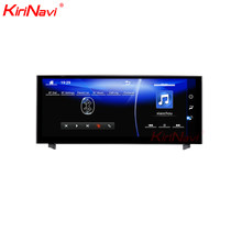"Kirinavi Android 7.1 For Lexus IS250 300 200T 250F 300F 10.25"" 2G RAM 16G ROM Car Multimedia Player Auto Gps Navigation Audio(China)"