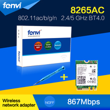 Fenvi Новый Dual Band ноутбука Wlan Wi-Fi Сети Для Intel Wireless-AC 8265 8265NGW 802.11ac NGFF 867 Мбит WI-FI + Bluetooth 4.2 карты