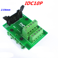 IDC10P male socket to 10P terminal block breakout board adapter PLC Relay terminal station DIN Rail Type
