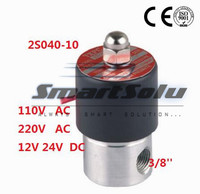 Free Shipping 3 8 Stainless Steel Electric Solenoid Valve FKM Normally Closed Air Water Valve 2S040