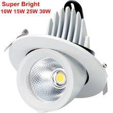 Супер яркий 10 Вт 15 Вт 25 Вт 30 Вт Светодиодный светильник в багажник карданный светильник регулируемый COB поворотный встраиваемый потолочный светильник AC85-265V