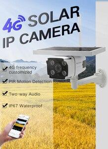 Image 5 - SmartYIBA 1080P 2.0M bezprzewodowa bateria słoneczna zasilanie wodoodporny nadzór zewnętrzny kamera ip cctv 4G SIM wideorejestrator