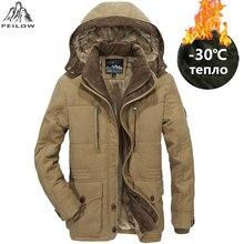 PEILOW плюс размер L ~ 5XL 6XL Мужская зимняя Флисовая теплая Толстая куртка мужская верхняя одежда ветрозащитное повседневное пальто с капюшоном мужские s парки