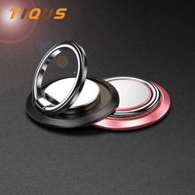TIQUS Phone Finger Ring Holder Magnetic Bracket  For iPhone X 8 7 6 Universal 360 Degree Mobile