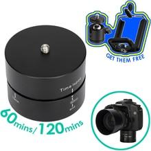 360 გრადუსიანი როტაციის მთა 60 120 წუთი ვადის გასვლის პანორამას პანელი Smart ტელეფონი GoPro Light DSLR კამერა 3 კგ მოცულობა