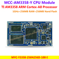 TI AM3358 CPU Модуль MCC-AM3358-Y Модуль ПРОЦЕССОРА (1 ГГц TI AM3358 Серии Процессоров ARM Cortex-A8, 256 МБ DDR3 SDRAM, 256 МБ Nand Flash)