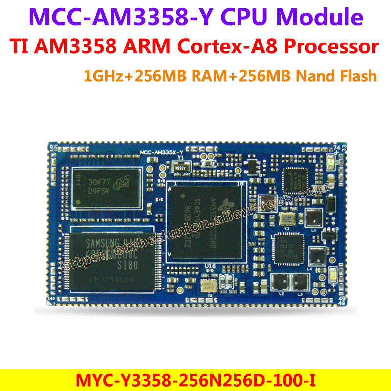 TI AM3358 CPU Module MCC AM3358 Y CPU Module 1GHz TI AM3358 Series ARM Cortex A8