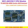 TI AM3358 CPU Module MCC-AM3358-Y CPU Module(1GHz TI AM3358 Series ARM Cortex-A8 Processors,256MB DDR3 SDRAM,256MB Nand Flash)