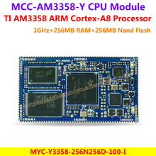 TI AM3358 CPU Modul MCC-AM3358-Y CPU Modul (1 GHz TI AM3358 Serie ARM Cortex-A8 Prozessoren, 256 MB DDR3 SDRAM, 256 MB Nand Flash)