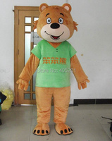 POLYFOAM high quality costume brown bear mascot costumes