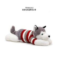 1pcs 1# size 38cm Siberian Husky plush dog best gifts for girlfriend Birthday valentine's day gifts wholesale