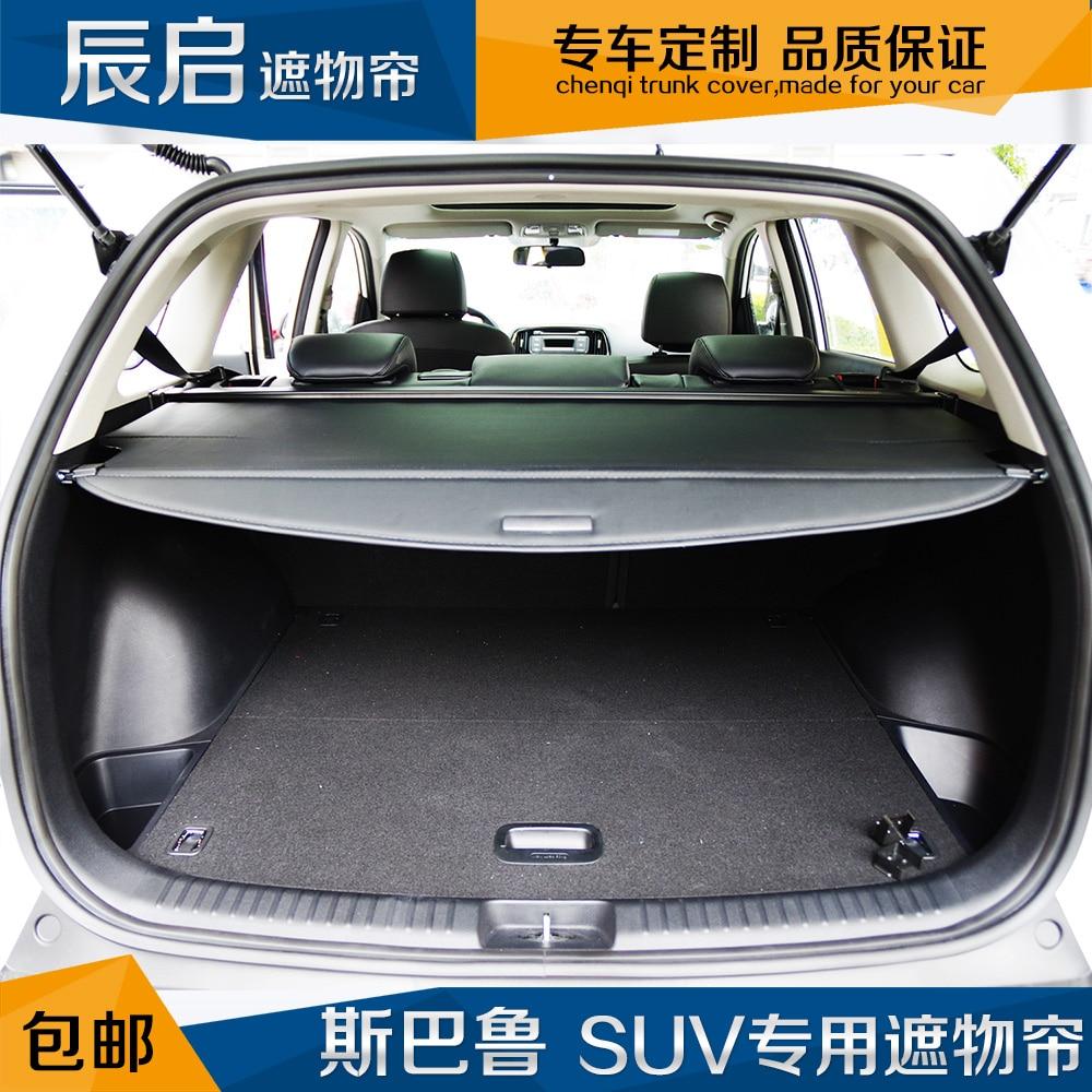 Pour Subaru Outback 2011-2017 couverture de confidentialité de la cargaison arrière écran de protection du coffre ombre de protection (noir, beige)