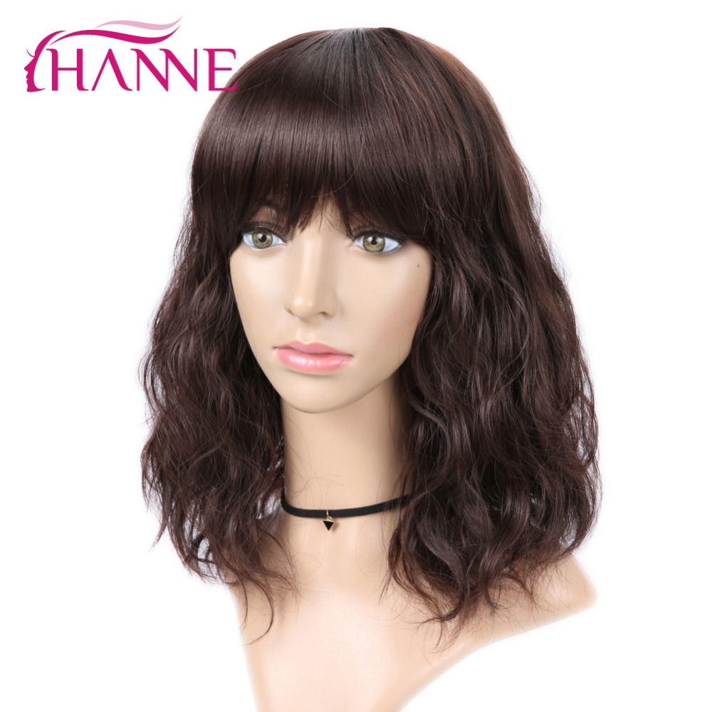 HANNE Short Natural Wave Synthetic Hair Wig With Free Bangs Black Or Brown Heat Resistant Fiber Wigs For Black/White Women
