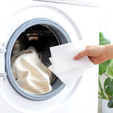 24pc/set Prevention of staining  Laundry Paper Clothing Prevent String Dyeing Laundry Slice For Washing Machine Clean