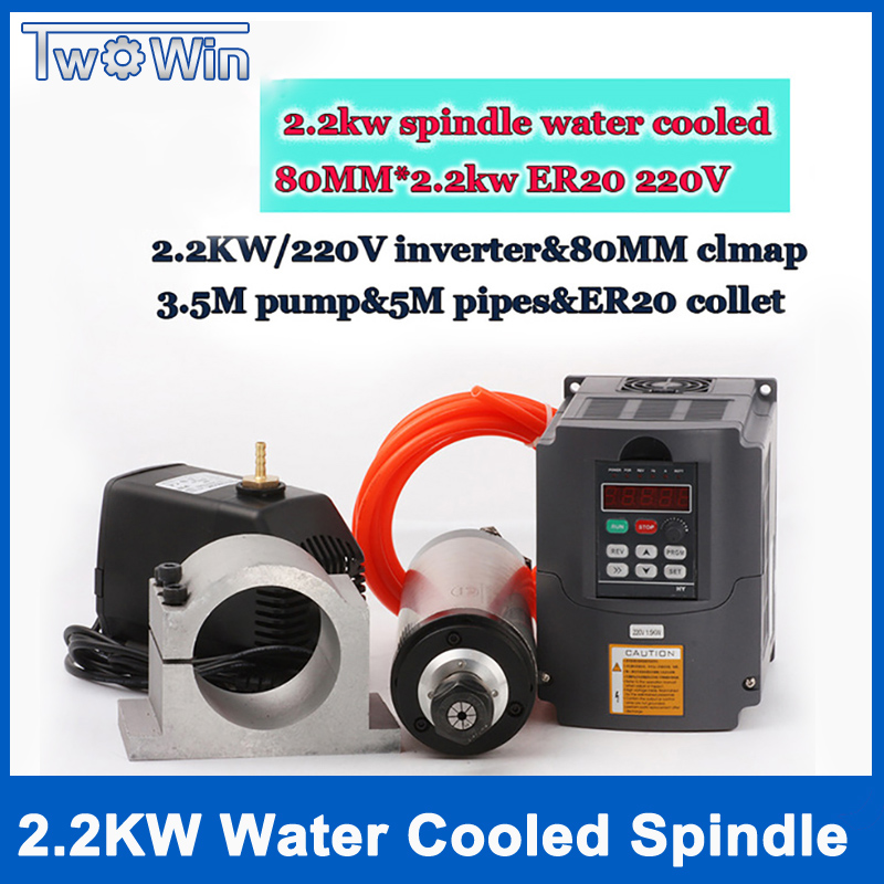 Water Cooled Spindle Kit 2.2KW CNC Milling Spindle Motor + 2.2KW VFD + 80mm clamp + water pump/pipe +13pcs ER20 for CNC Router 1set water cooled spindle motor 1 5kw with a vfd as a set for cnc