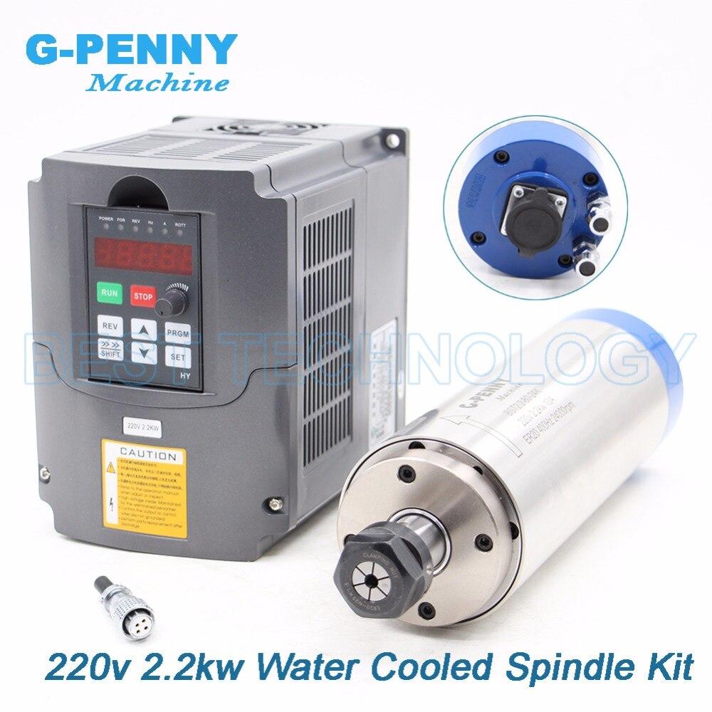 2.2kw refrigerado a água do eixo ER20 4 rolamentos 220 v CNC router macnine & 2.2kw VFD/inversor de freqüência variável unidade controle de velocidade