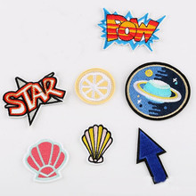 The Blue Earth Star Badge Repair Patch Embroidered Iron On Patches For Clothing Close Shoes Bags Badges Embroidery
