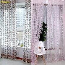 OCHINE, 1 м X 2 м, шарф для двери, окна, отвесные листья, напечатанные занавески, драпировка, панель, тюль, вуаль, подзоры, романтические оконные занавески, s отвесные