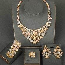 Luxury Big Nigerian Wedding Jewelry Set Women Zircon Bell Shape African Bride Beautiful Wide Ring Bangle Gift