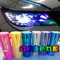 8 Colors Car Light Change Color Tint Film Sticker 30*100CM Shiny Chameleon Auto Car Light Headlight Taillight Vinyl Film Sticker