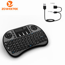 Mini font b Keyboard b font Rii i8 Russian English Multi Media Remote Control Touchpad Handheld