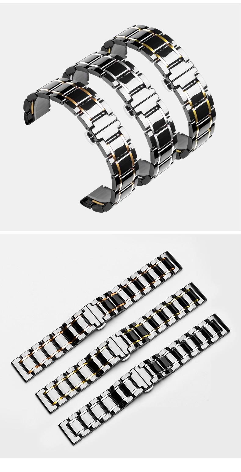 pulseira para samsung gear s4 s2 (versão