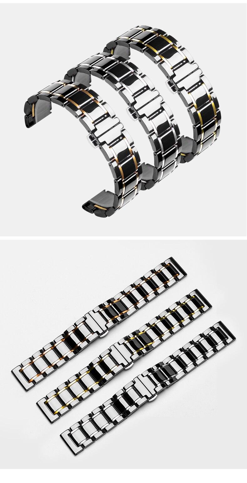 relógio inteligente compatível substituição cinta espelho suave