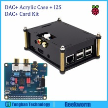 DAC+ Acrylic Case + PCM5122 I2S 32bit HIFI PiFi DIGI DAC+ IGI Digital Audio Sound Card Kit for Raspberry PI 3 Model B  / 2B /B+