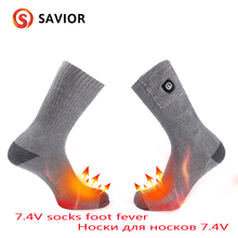 Savior 7.4V Grey heated sock winter warm heating socks Cotton Soft washable UK,US,EU,AU plug choose quick heat 40-50c 3 levels цены онлайн