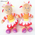 Yamala Fee shiping 20cm In the Night Garden Plush Toys Upsy Daisy High Quality Soft Stuffed Baby Sleeping Toys Kawaii Doll