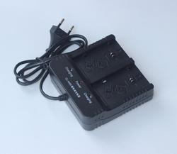 Nowy Hi Target CL 4400 ładowarka do Hi Target V30  F61  V50  F66  H32  BL 5000  BL 4400|Części i akcesoria do instrumentów|Narzędzia -