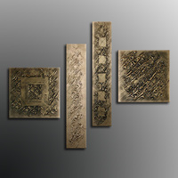 Hand Painted Bronze Color Modern Line Oil Painting On Canvas 4 Panel Arts Sets Home Abstract