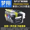 4PK Совместимость Брат lc3029 картридж с чернилами для mfc-j5830dw/mfc-j5830dw xl/mfc-j5930dw принтера