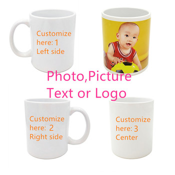 DIY Photo Coffee Mug Personalized gift for boyfriend birthday gift for girlfriend present mothers days gift fathers day wedding 1