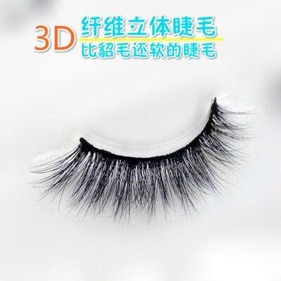98f17a6b941 New style 1 Pairs Natural False Eyelashes 3D Velvet fiber Eyelash Volume  Lashes Extensions Stage Makeup Winged Fake eyelashes