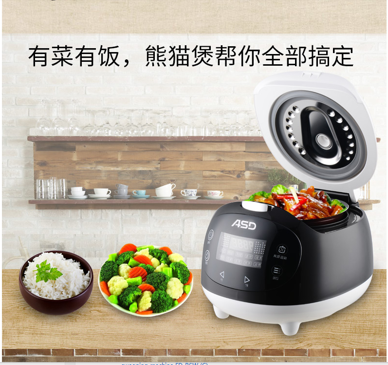 89f16fc45 ASD Panda Shaped Intelligent Mini Rice Cooker 1.5L 220V Reservation Timing  Automatic Rice Maker Machine for 1 3 People-in Rice Cookers from Home  Appliances ...