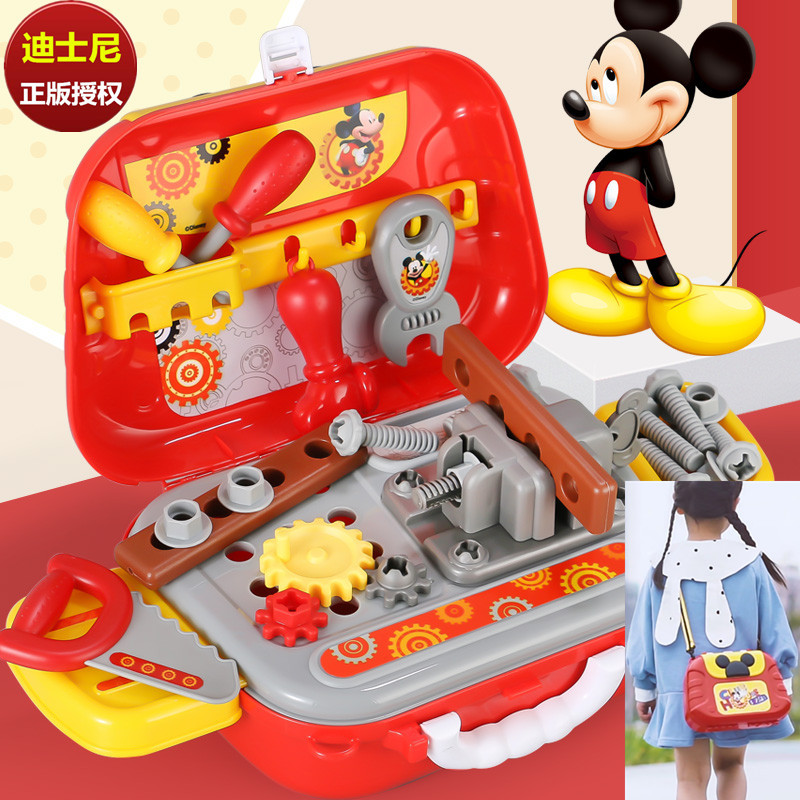Genuine Disney Mickey <font><b>Tools</b></font> <font><b>Toys</b></font> Children's boys and girls play House <font><b>Toys</b></font> Backpack <font><b>toy</b></font> image