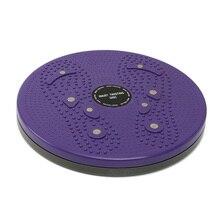 Скручивания талии диск Доски для балансирования Фитнес оборудование для дома боди Аэробные вращающийся спортивные магнитные MassagePlate упражнения колебание