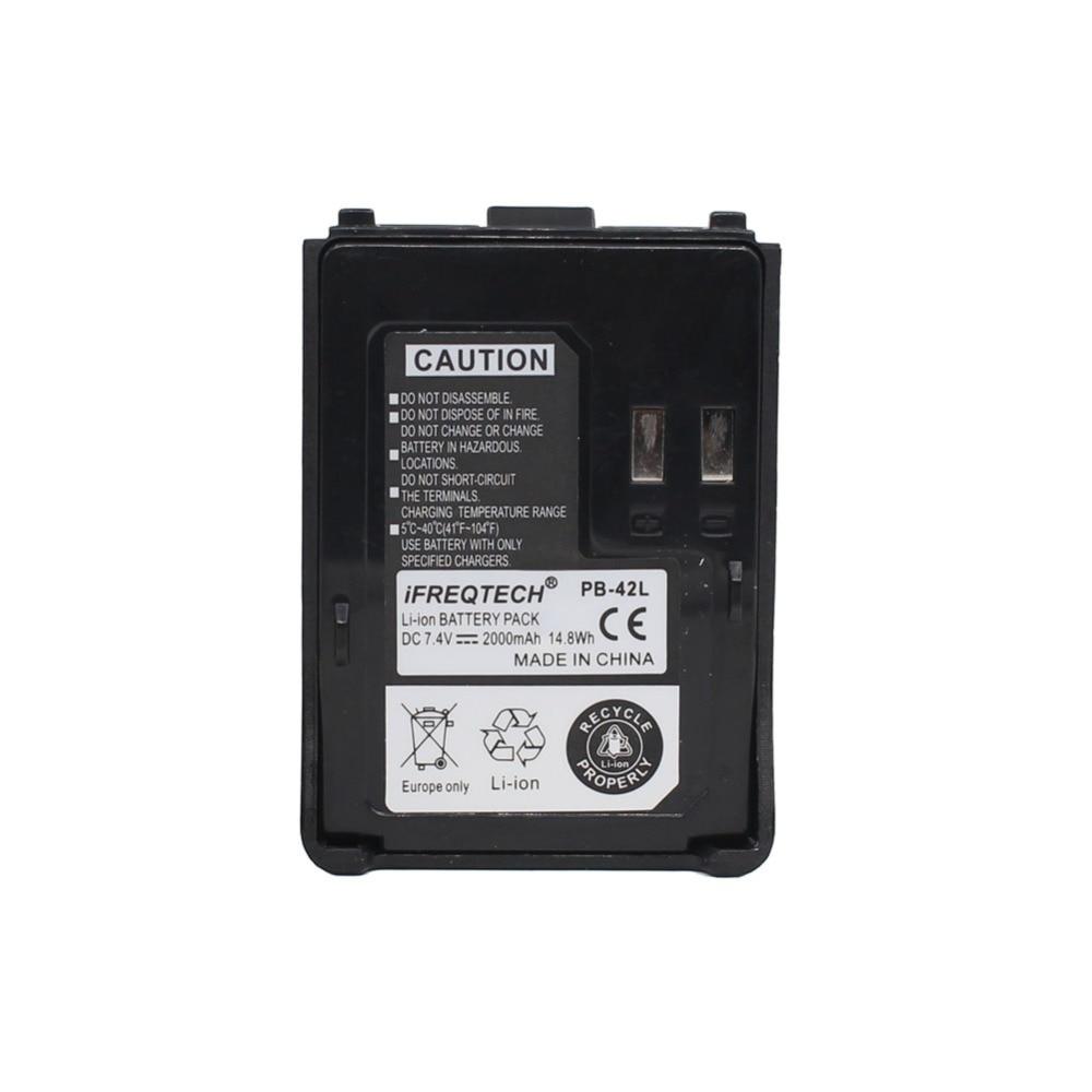 PB-42L PB42L 2000mAh Li-ion Battery For Kenwood Radio TH-F6 TH-F6A TH-F7 TH-F7E