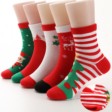 5pairs/pack 100% Cotton Kids Fashion Cute Elk Santa Socks Girls Christmas Warm Gift High Quality
