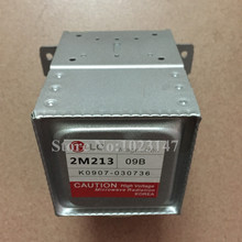 ФОТО Microwave Oven Magnetron 2M213 240GP Refurbished   To Russia