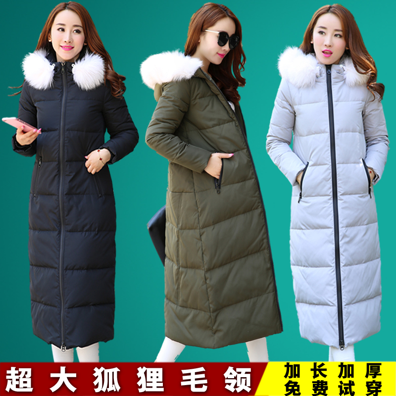 Women winter ultra long down coat female thicken warm parka plus size with a white fox fur hood army green black red gray xxxxl
