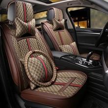 Flax car seat cover automobiles accessories For Nissan note pathfinder patrol y61 primera sunny altima sentra versa navara d40 цены онлайн